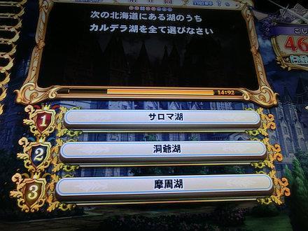 3CIMG2438.jpg