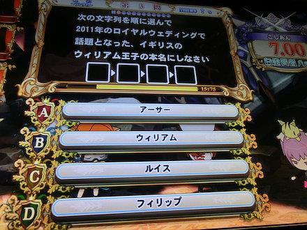 3CIMG2512.jpg