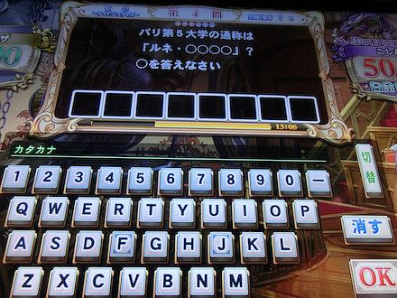 3CIMG2553.jpg