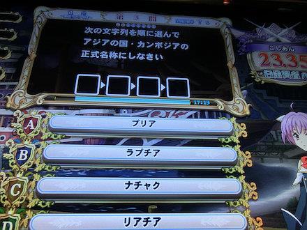 3CIMG2573.jpg