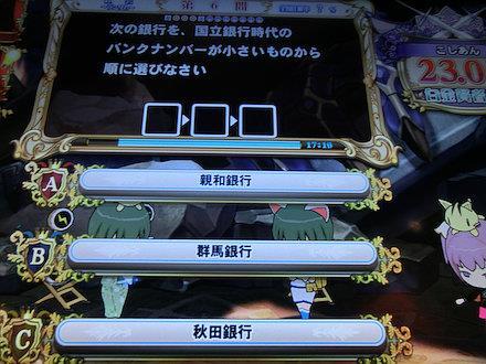 3CIMG2580.jpg