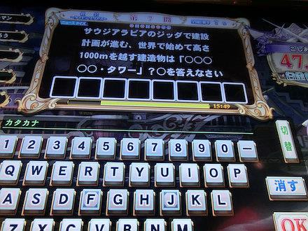 3CIMG2589.jpg