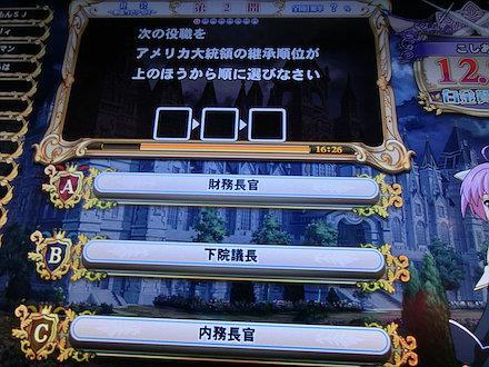 3CIMG2590.jpg