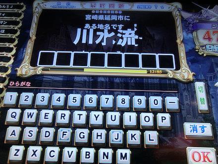 3CIMG2594.jpg