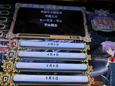 3CIMG2595.jpg