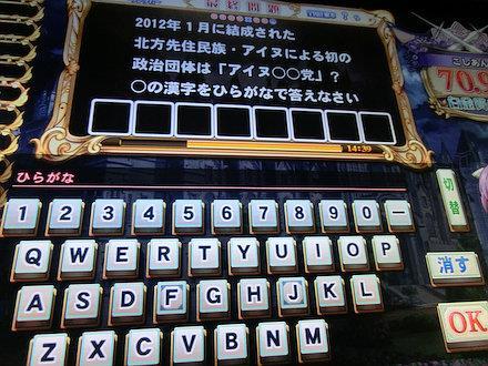 3CIMG2663.jpg