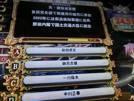3CIMG2681.jpg
