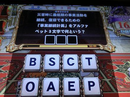 3CIMG2769.jpg
