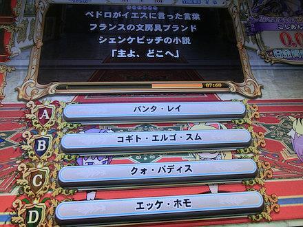 3CIMG3003.jpg