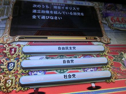 3CIMG3046.jpg
