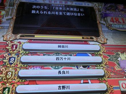 3CIMG3080.jpg