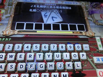 3CIMG3106.jpg