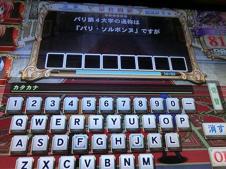 3CIMG3143.jpg