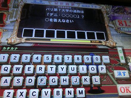 3CIMG3144.jpg