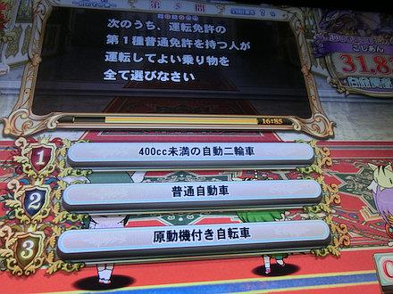 3CIMG3796.jpg