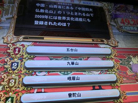 3CIMG3800.jpg