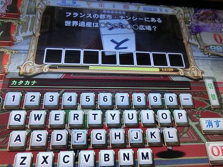 3CIMG3802.jpg