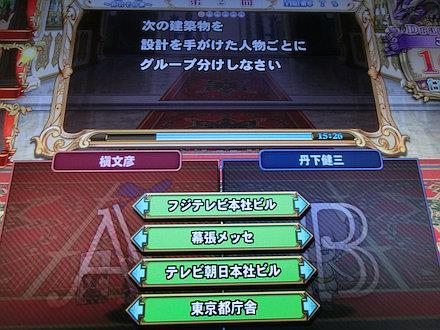 3CIMG5329.jpg