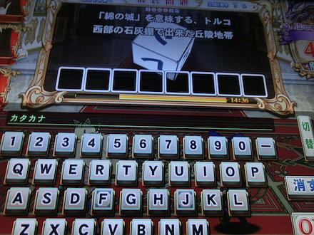 3CIMG5337.jpg