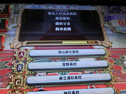 3CIMG5341.jpg