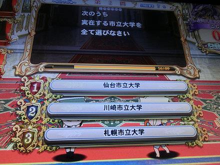 3CIMG5342.jpg