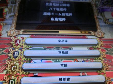 3CIMG5347.jpg