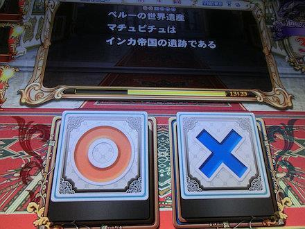 3CIMG5350.jpg