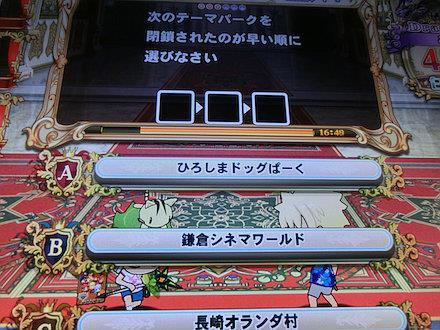 3CIMG5360.jpg
