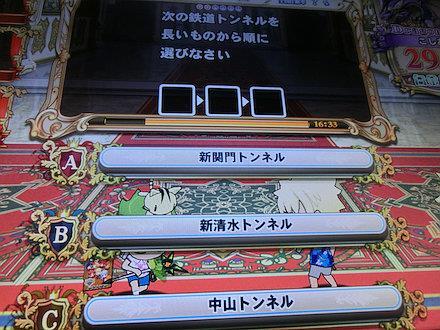3CIMG5370.jpg