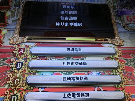 3CIMG5380.jpg