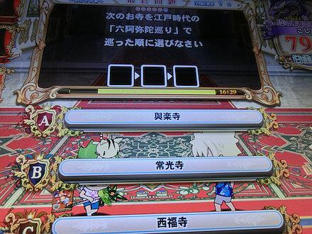 3CIMG5381.jpg