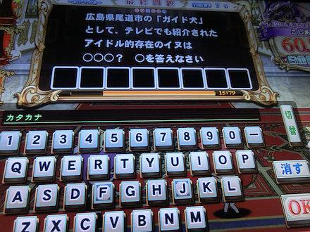 3CIMG5430.jpg