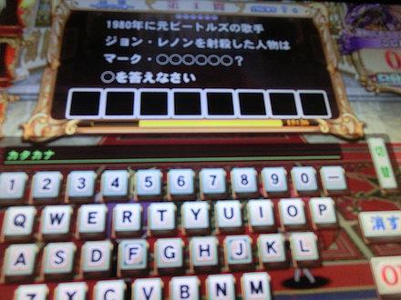 3CIMG5431.jpg