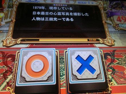 3CIMG5432.jpg