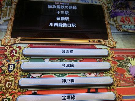3CIMG5436.jpg