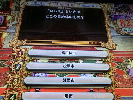 3CIMG5450.jpg