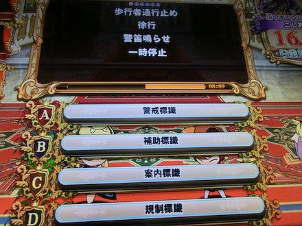 3CIMG5458.jpg
