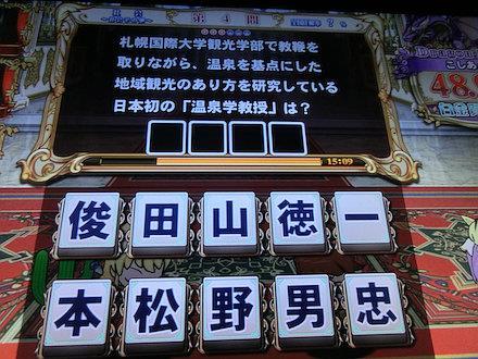 3CIMG5462.jpg