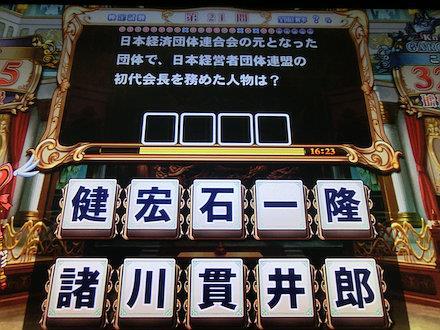 4CIMG5246.jpg