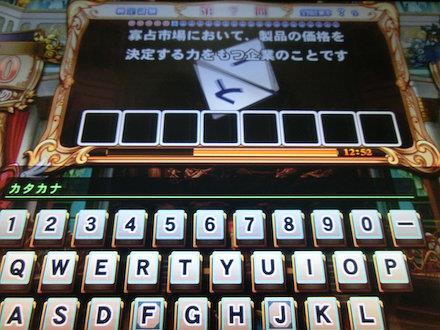 4CIMG5258.jpg