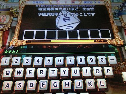 4CIMG5264.jpg