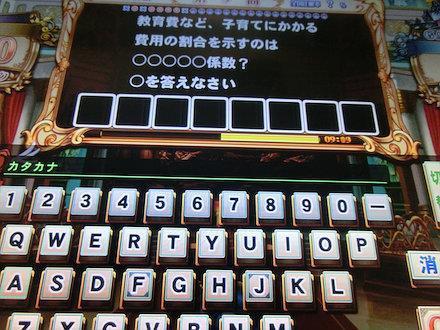 4CIMG5266.jpg