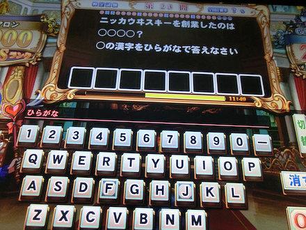 4CIMG5277.jpg