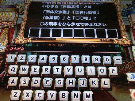 4CIMG5279.jpg