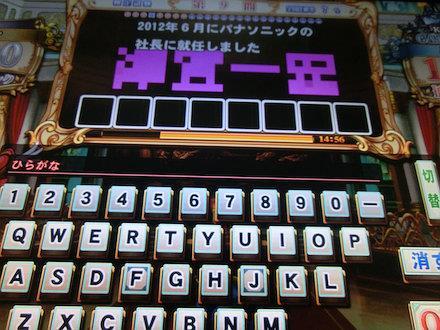 4CIMG5283.jpg