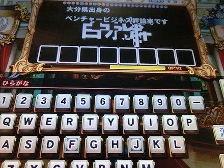 4CIMG5295.jpg