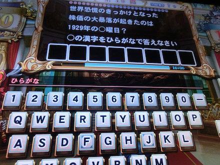 4CIMG5306.jpg