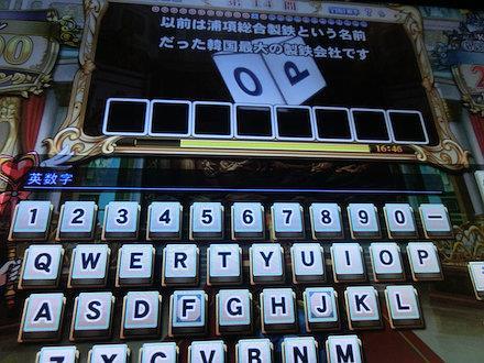4CIMG5310.jpg