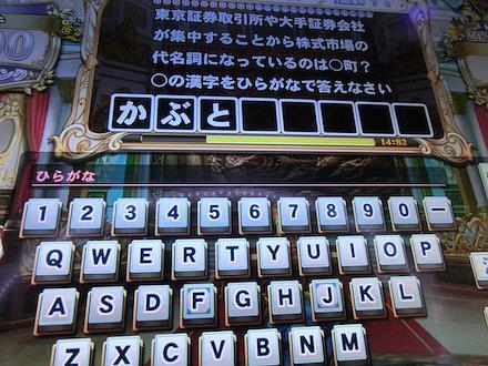 4CIMG5483.jpg