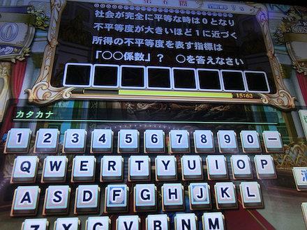 4CIMG5506.jpg